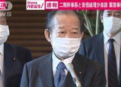 緊急事態宣言、延長へ 首相が二階幹事長に意向伝える